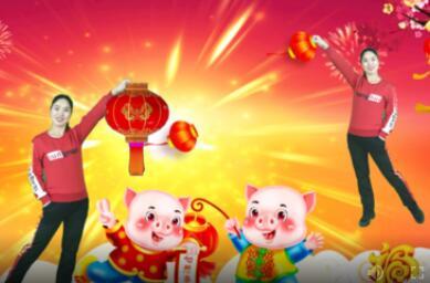 拜新年歌曲下载_四川开心果广场舞 拜新年 MP3舞曲歌曲免费下载 - 平静广场舞