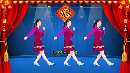 广场舞最美的新娘_广场舞《小小新娘花》舞姿优美好看 - 平静广场舞
