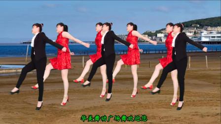 锁舞入门教学视频_益馨广场舞网红广场舞《你莫走》含分解动作教学教学 - 平静广场舞